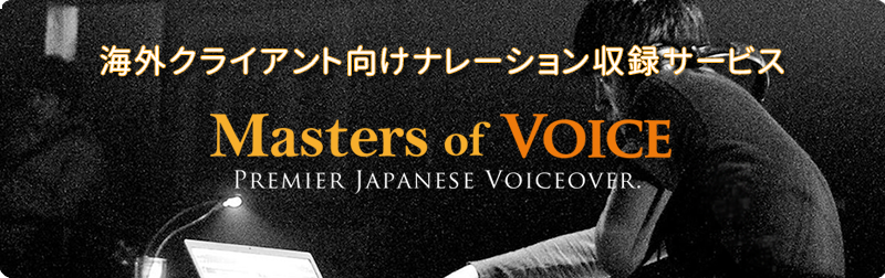 Masters of Voice